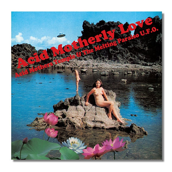ACID MOTHERS TEMPLE 'Acid Motherly Love' CD