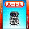 Hardware Friend  (ハード友) Robi-chan