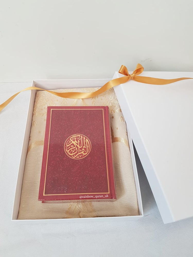 Image of Gift box includes gold prayer mat only