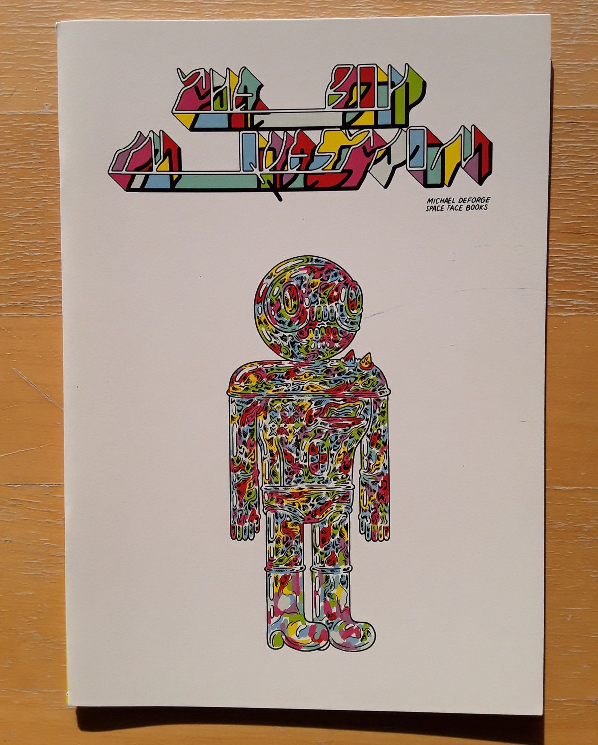 Image of The Boy in Question by Michael DeForge