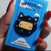 HirakuNYC Enamel Pin - Creep Head