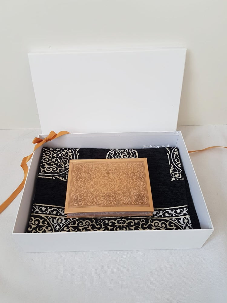 Image of Large Gift box only (This can hold kiswah prayer mat and Quran)