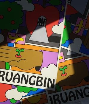 Image of Khruangbin