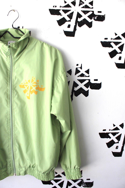 sunny side jacket