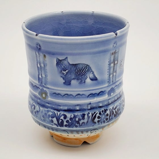 Image of Colbalt Kitty Tumbler
