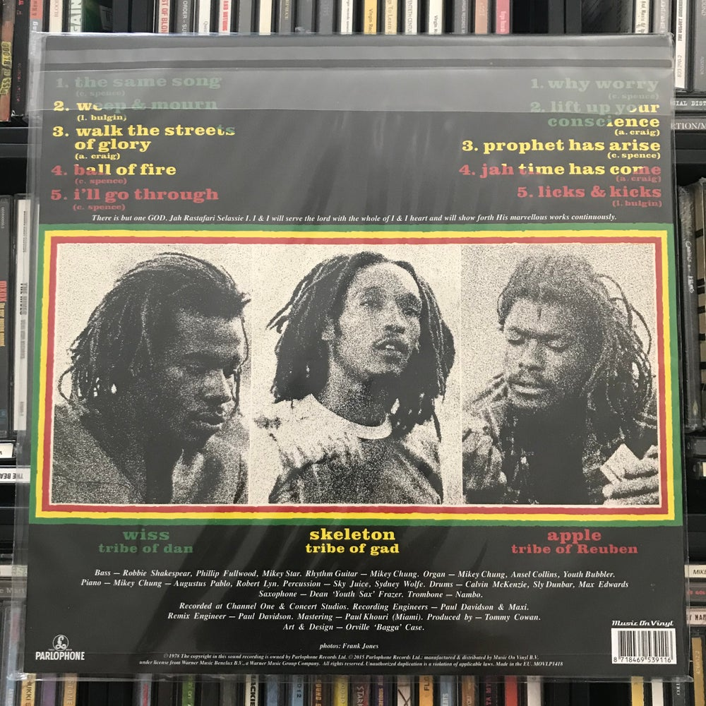 Image of Israel Vibration - The Same Song Vinyl LP *NEW*