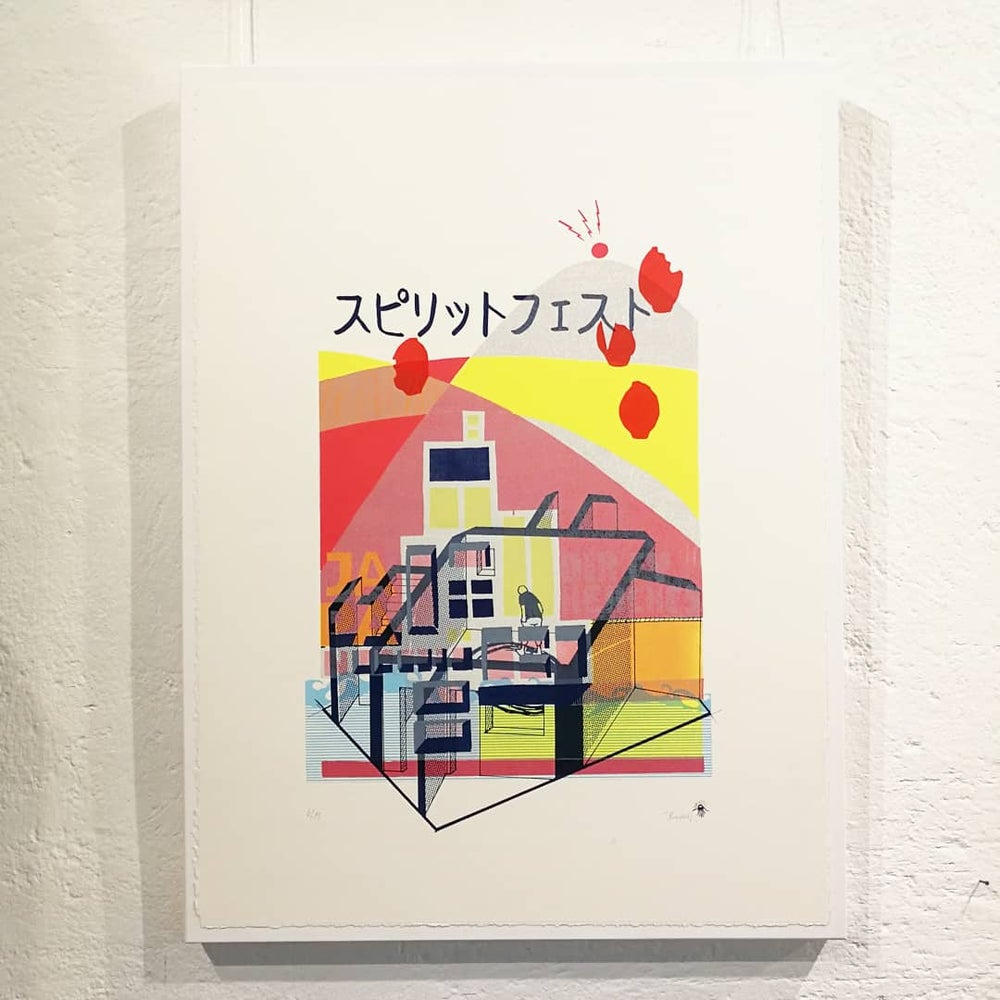 "Image of ""ROOMS"" (ART PRINT)"