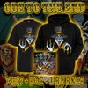 ODE TO THE SECOND HOODIE + T-SHIRT + ALBUM BUNDLE