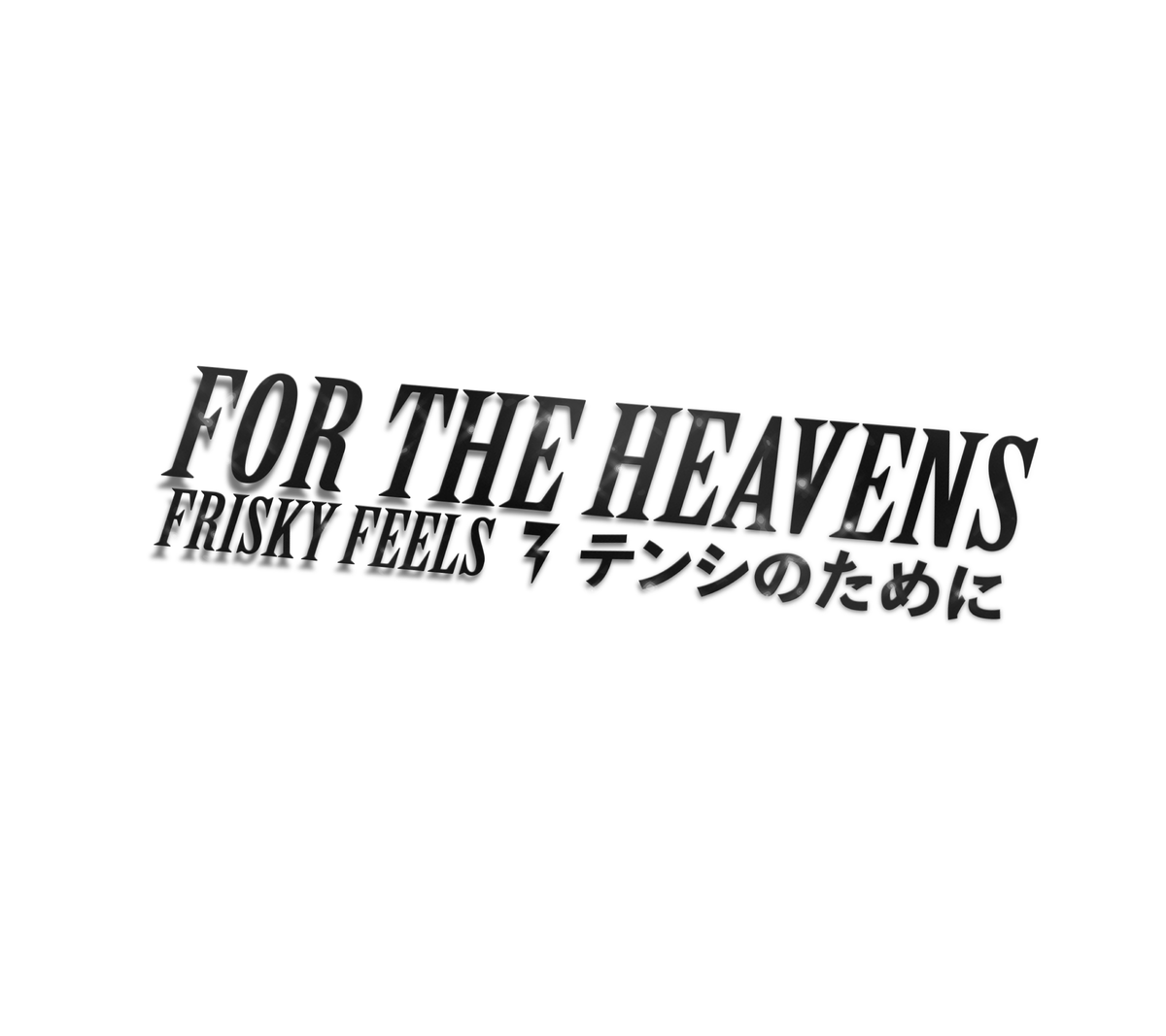 Image of For the Heavens diecut