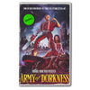 Army of Dorkness (VHS Goodie Box)
