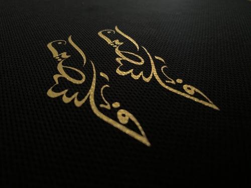 Image of Palestine Anniversary (Arabic) Football Shirt