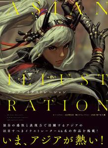Image of Asian Illustration