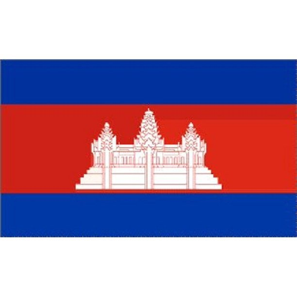 Image of 3x5 Cambodia Flag