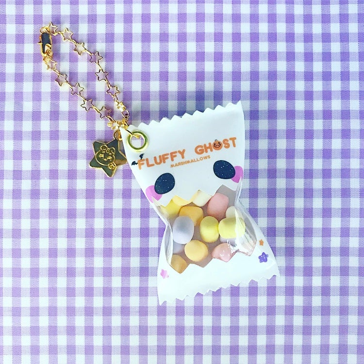 Image of Fluffy Marshmallow Charm