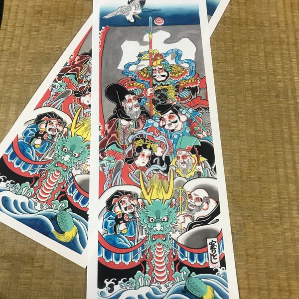 Image of Seven fortune gods prints  59cm×21cm