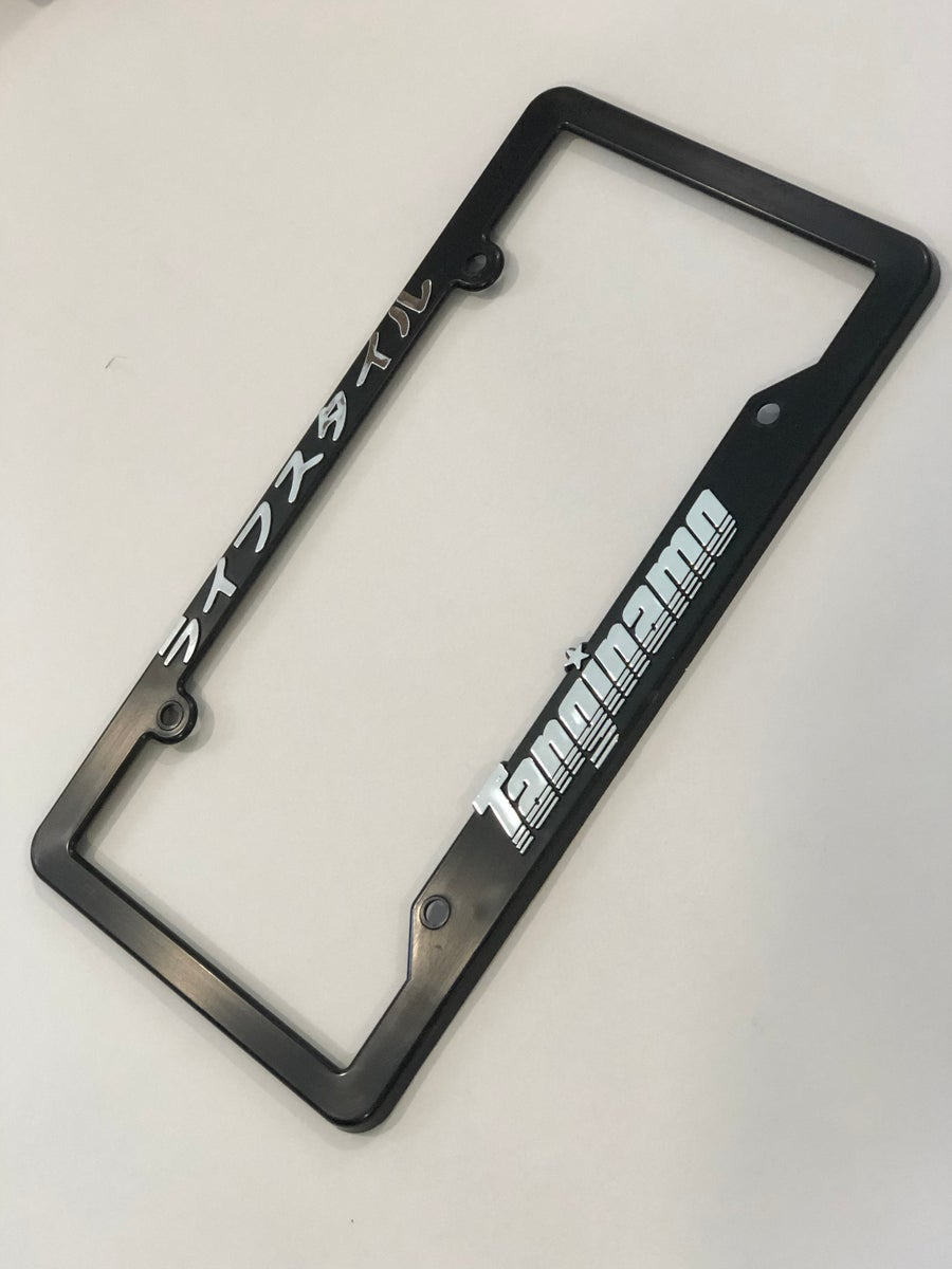 Image of TL License plate frame  Series 3