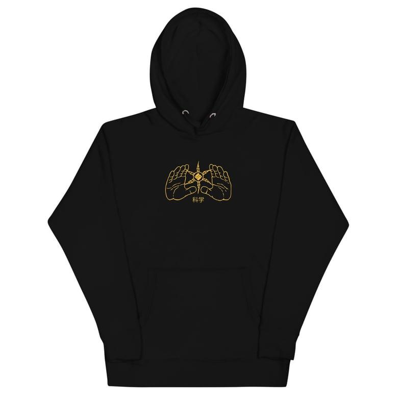 Image of Knowledge Hooded Sweatshirt