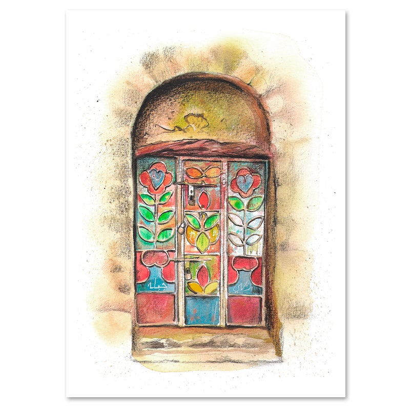 "Image of Original Painting - ""Porte métallique de Sana'a - Yémen"" - 21x30 cm"