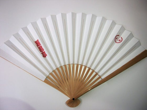 Image of Sensu (Rakugo Folding Fan) - Red version