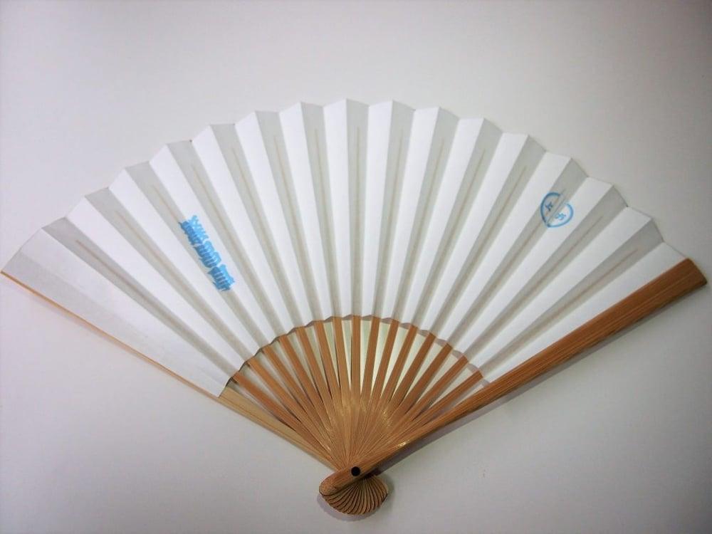 Image of Sensu (Rakugo Folding Fan) - Blue version