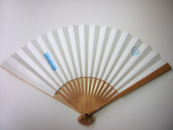 Image of Sensu (Rakugo Folding Fan) - Blue version