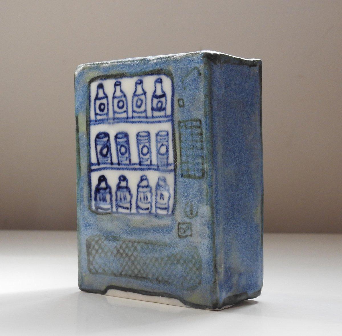 Image of matt blue vending - small vase