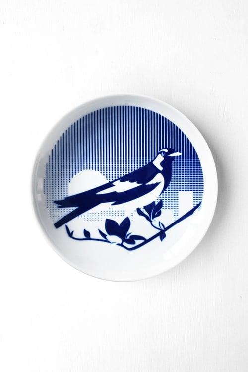 Image of Piping Shrike gift set