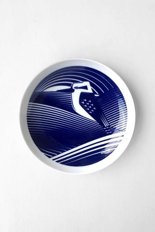 Image of Laughing Kookaburra gift set