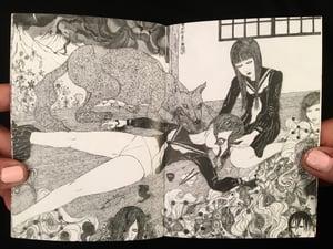 Image of Daisuke Ichiba / Haze