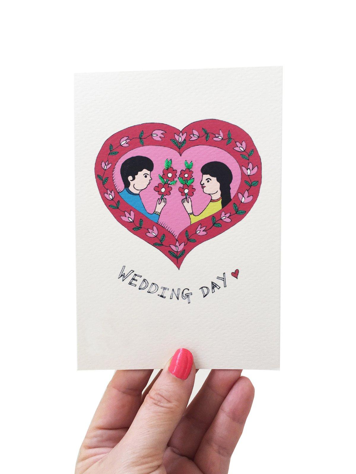 Heart Uzbek Wedding Card