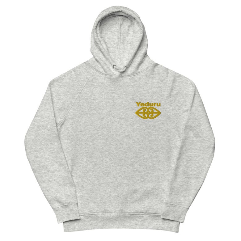 Image of Embroidered comfy hoodie