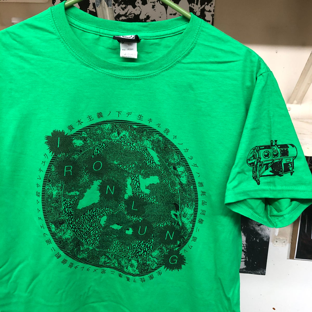"Image of IRON LUNG - ""Kohei"" Concert Tee"