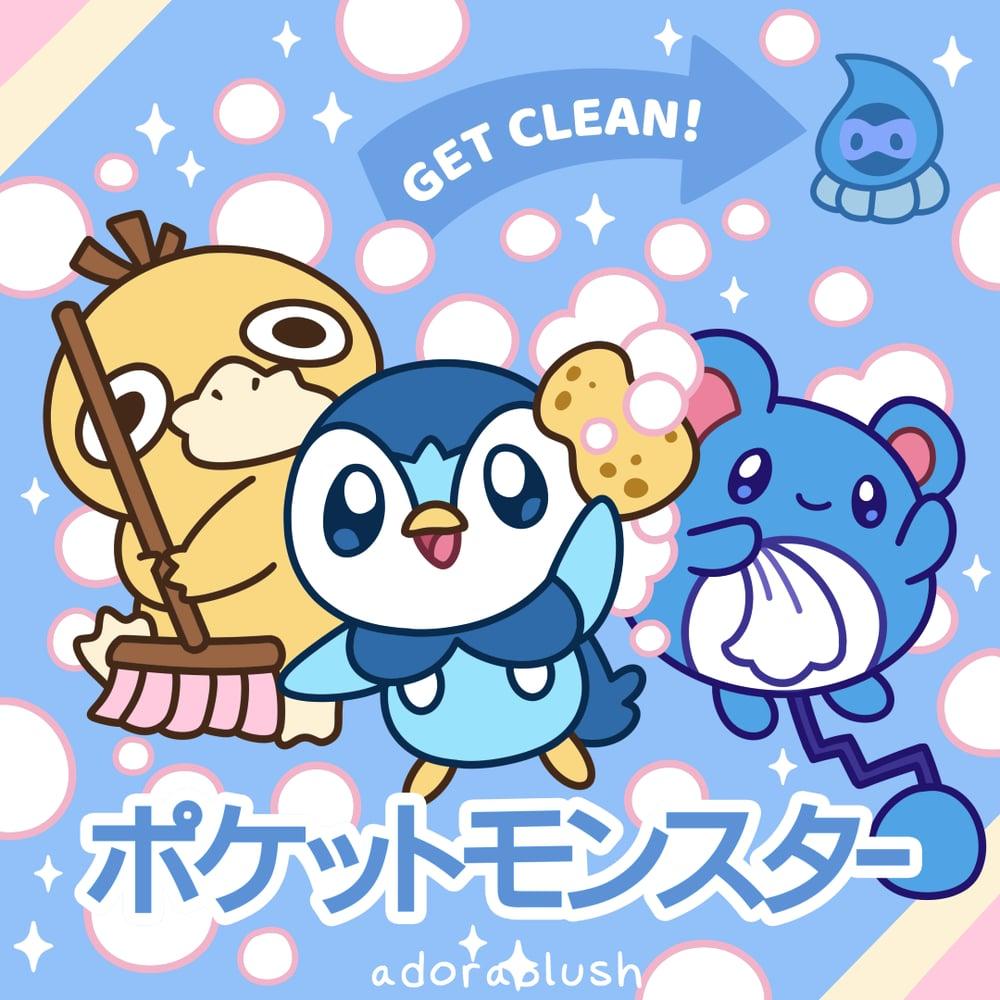 Get Clean! Microfiber Cloth