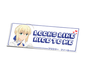 Image of Saber Looks like rice to me