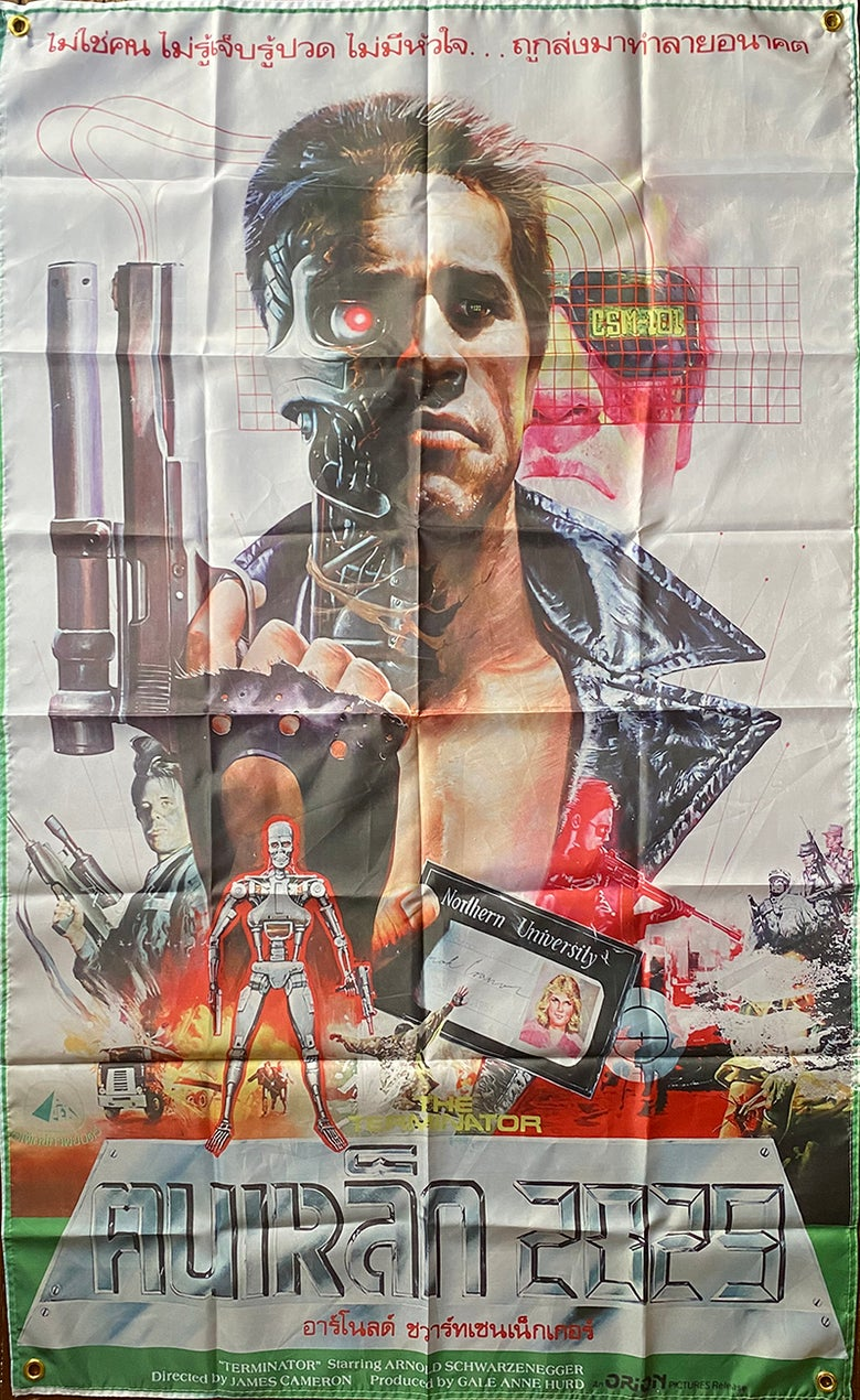 Image of Terminator - Flag / Banner / Tapestry