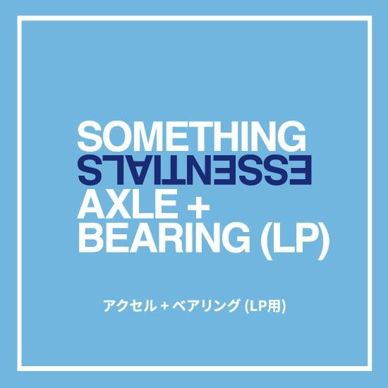 Image of LP AXLE + BEARING SET