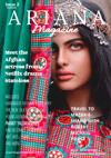 Ariana Magazine Issue 2- Print version