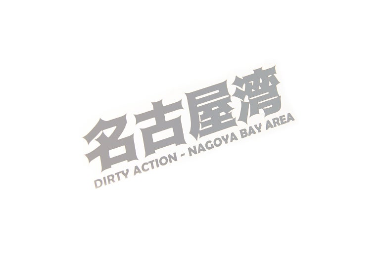 Image of DIRTY ACTION Sticker