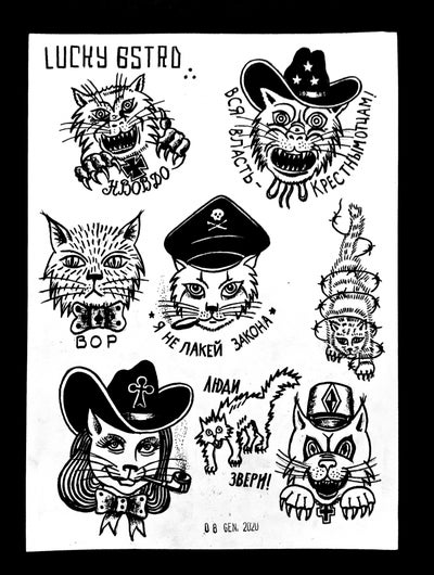 Image of Thieves - Russian Criminal Tattoo series
