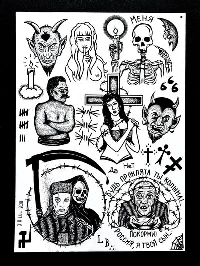 Image of Locked Up - Russian Criminal Tattoo Series