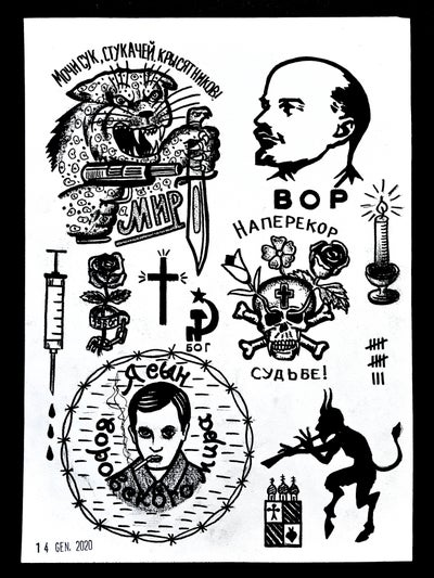 Image of BOP - Russian Criminal Tattoo series