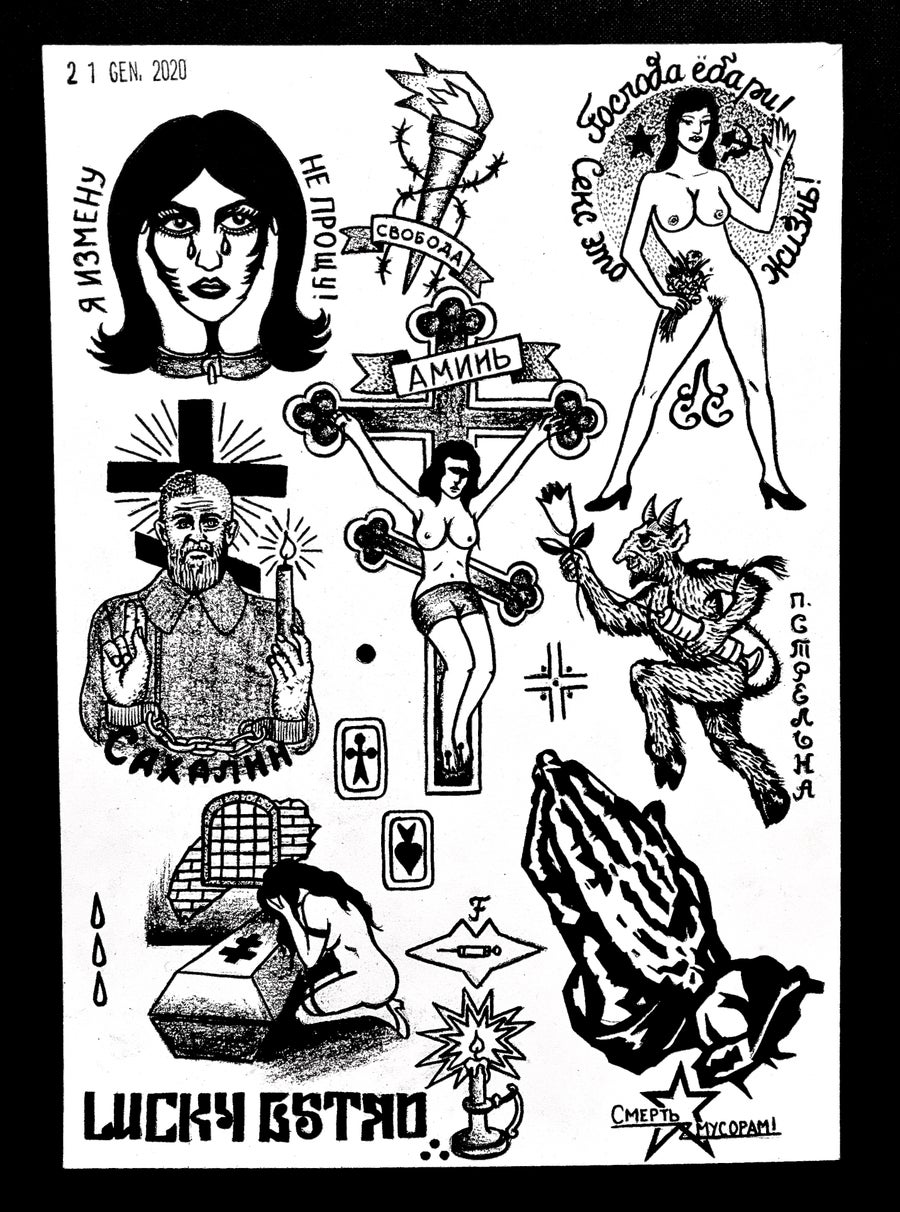 Image of свобода // Freedom in english - Russian Criminal Tattoos series