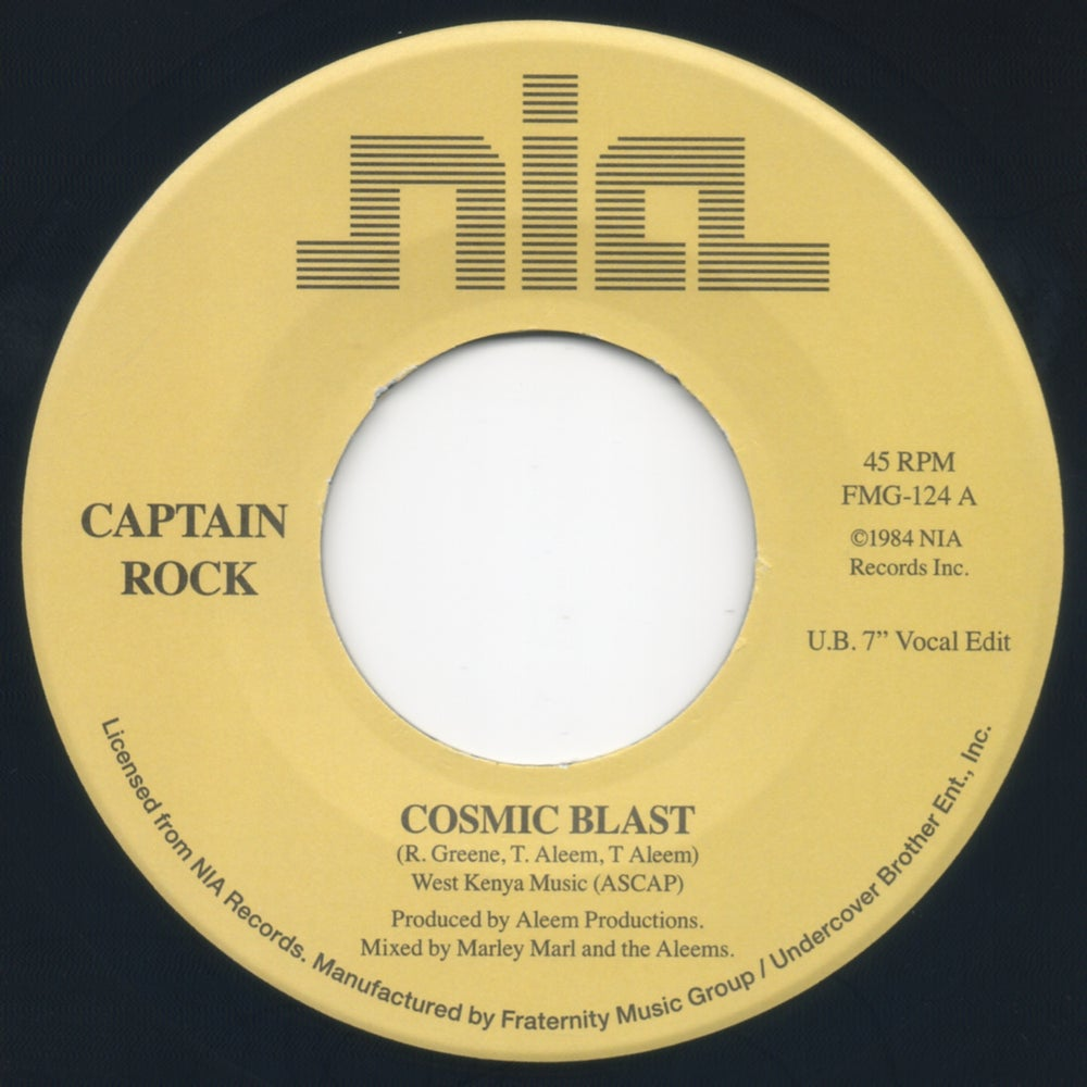 "Image of Cosmic Blast (U.B. 7"" Edit) / The Pure (U.B. Dub Edit) - 7"" Vinyl"