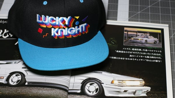 Image of Retro Lucky Knight Hat