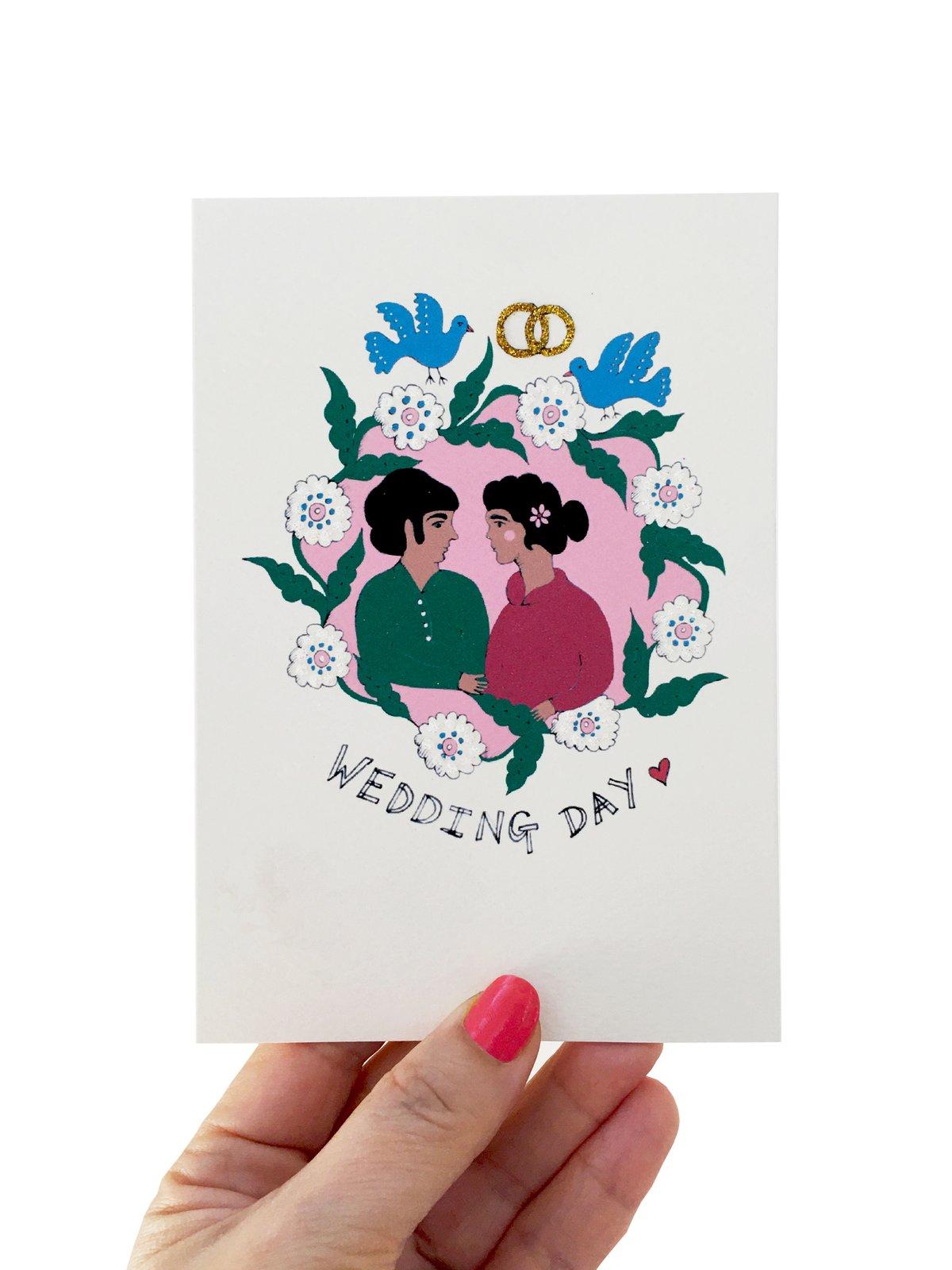 Uzbek Wedding Card - Doves