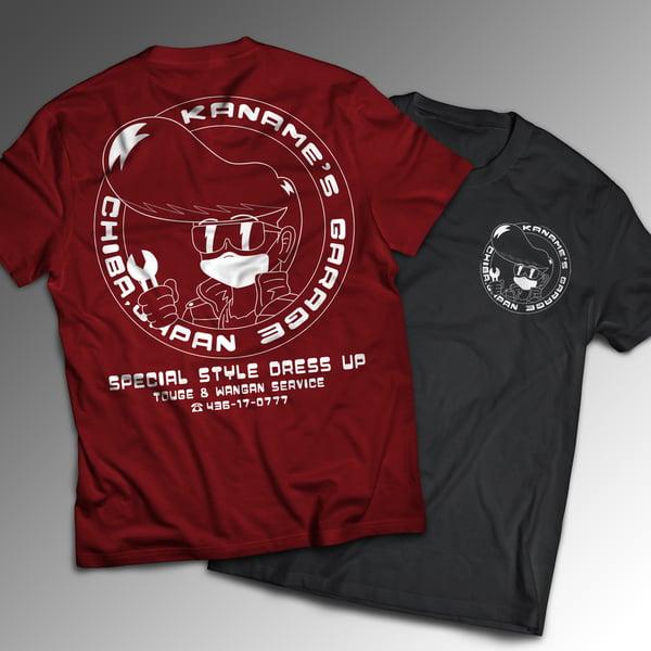 Image of Kaname's Garage T-Shirt