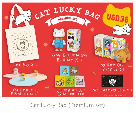 Image of Cat Lucky Bag (Premium Set)