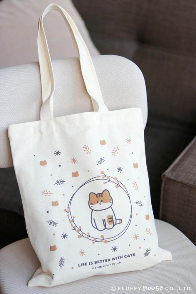 Image of Cat Lucky Bag (Value Pack)