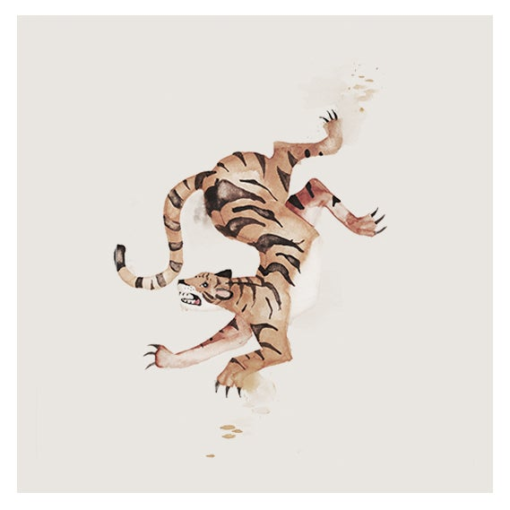 "Image of ""Tiger"" by Annie Brooks"
