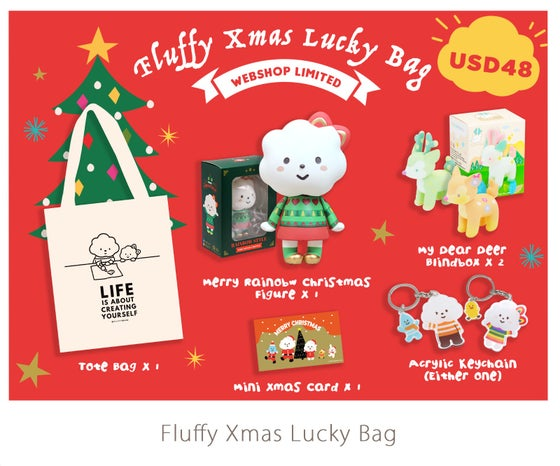 Image of Fluffy Xmas Lucky Bag